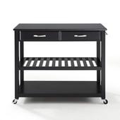 Solid Black Granite Top Kitchen Cart/Island, Black Finish, 43'' W x 18'' D x 35'' H