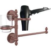 Prestige Skyline Collection Hair Dryer Holder and Organizer, Antique Copper
