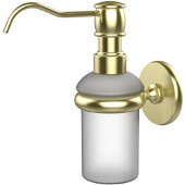 Prestige Skyline Collection Wall Mounted Soap Dispenser, Premium Finish, Satin Brass