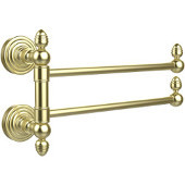 Waverly Place Collection 2 Swing Arm Towel Rail, Satin Brass