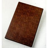 Minnehaha End Grain Cutting Board, 18'' W x 14'' D x 1.5'' H, Brazilian Cherry