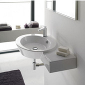 Wish Right Self Suspended or Supported China Basin Sink, White